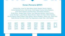 poster expo Coreea