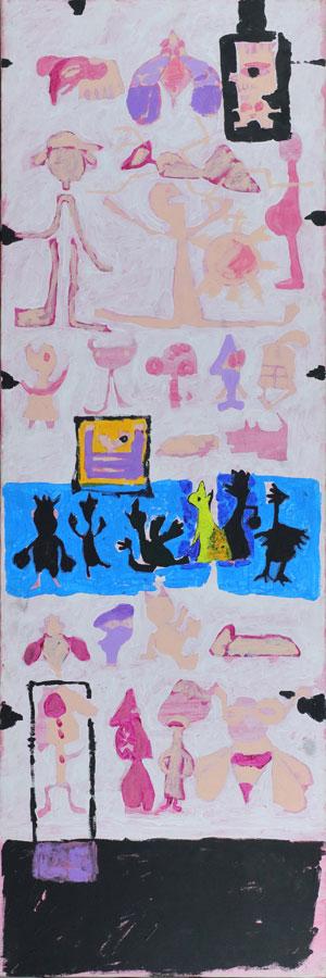 1_-Cristi-Gaspar,-Insectarium,-40x120,-acrylic-on-canvas-2010